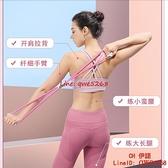 家用健身彈力帶瑜伽器材女練開肩美背神器拉伸器瘦背繩【西語99】