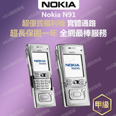 【優質傳統機】NOKIA N91 Nokia 諾基亞 滑蓋手機 保固一年 特價:10150元