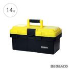 【專業五金塑料工具箱-黃(塑膠扣) 14吋】手提工具箱 工具收納箱 零件收納盒 電工專用工具箱