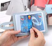 卡包女式韓版多卡位卡套小巧名片夾超薄迷你可愛大容量卡夾證件位   琉璃美衣