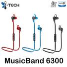 i-Tech MusicBand 6300 頸繩式藍牙耳機 ◆IPX4 防水濺硬件設計 ☆6期0利率↘☆
