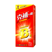 克補+鐵 B群 60錠