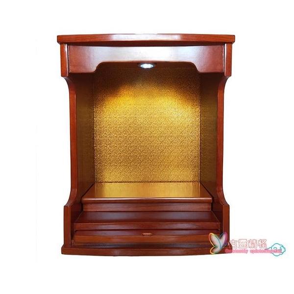 祖先桌 佛龕供台家用實木神龕壁掛式佛櫃關公財神觀音供奉台祖先供桌佛台T 3色