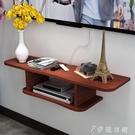 客廳電視機頂盒架壁掛置物架臥室隔板墻上機...