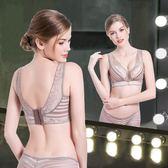 內衣套裝女無鋼圈聚攏收副乳防下垂小胸罩性感上托調整型深V文胸