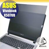 【Ezstick】ASUS X507 X507U X507UB 筆記型電腦防窺保護片 ( 防窺片 )