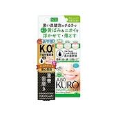 JUSO KURO 2分鐘黑炭泡泡安心亮白奇蹟凝膠牙膏(50ml)【小三美日】