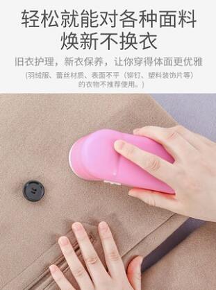 毛衣服起球修剪器充電式家用衣物剃打刮吸毛球機去球神器除毛機器