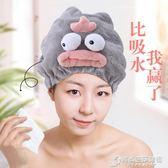韓國可愛卡通浴帽干髮帽女童超強吸水速幹寶寶兒童洗澡包頭髮帽子 時尚芭莎