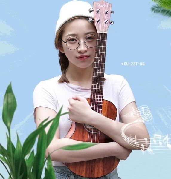 烏克麗麗  兒童初學者女21/23/26寸烏克麗麗ukulele小吉他  喵可可
