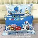 卡通純棉枕套一對裝30*50/4060/...