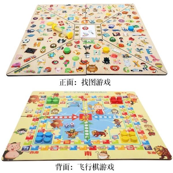 大號飛行棋兒童親子益智互動桌面游戲