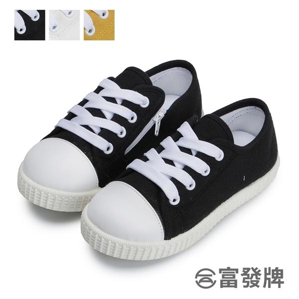 【富發牌】俏皮圓頭兒童休閒鞋-黑/米/芥黃 33CH15