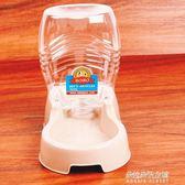 波波寵物狗狗貓貓自動飲水器 坐式飲水器 喂水喂食器 喝水機  朵拉朵衣櫥