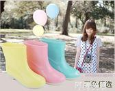 雨鞋 韓國時尚雨鞋女士中短筒防滑水靴膠鞋純色大碼保暖加絨棉雨靴 阿薩布魯