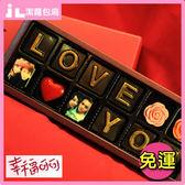 巧克力 浪漫我愛你字母手工巧克力禮盒 12入(照片影像相片客製化生日蛋糕母親節)