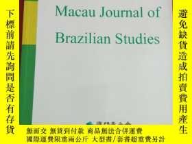 二手書博民逛書店Macau罕見Journal of Brazilian Stud