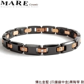 【MARE-精密陶瓷】系列:情比金堅 (爪鑲鑽中金)黑陶窄  款