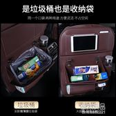 汽車座椅背收納袋掛袋車載多功能儲物袋餐桌置物箱垃圾袋車內用品 原本良品