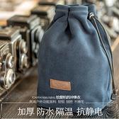 單反相機包內膽包佳能索尼微單包相機袋收納包便攜厚防水【快速出貨】