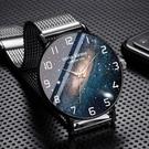 快速出貨 手錶超薄全自動機芯手錶男士學生韓版潮初中生夜光日歷防水非機械