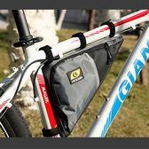 自行車包三角包梁包山地車前包鞍包上管包騎行裝備【極簡生活館】