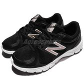 New Balance 慢跑鞋 NB 575 休閒鞋 黑 白 輕量透氣 黑白 運動鞋 女鞋【PUMP306】 W575LB3D