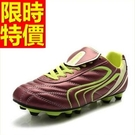 運動鞋足球鞋俐落-時尚經典專業輕量兒童成人男釘鞋子5色63x11【時尚巴黎】