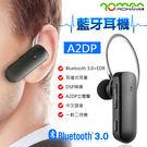 【DG267】高效降噪音-商務型 雙待機...