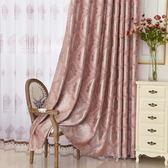 歐式提花加厚布料遮光簡歐落地窗飄窗臥室客廳定製成品窗簾  熊熊物語