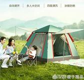 全自動帳篷戶外2-3-4人二室壹廳加厚防雨家庭單雙人野營野外露營QM   橙子精品