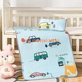 嬰兒乳膠涼席夏季冰絲兒童幼稚園專用新生寶寶乳膠軟席子透氣【慢客生活】
