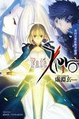 Fate/Zero 1 第四次聖杯戰爭祕譚