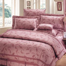 永恆節奏 40支棉七件組-6x6.2呎雙人加大-鋪棉床罩組[諾貝達莫卡利]-R7013-B