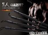 臂力器40/30/20kg50/60公斤男胸肌健身器材鍛煉握力棒家用臂力棒 生活樂事館