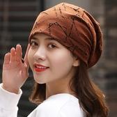 帽包頭帽女封頂棉質套頭帽子女薄夏透氣光頭帽堆堆帽空調帽【快速出貨】