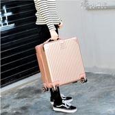 行李箱女18寸輕便登機箱20密碼箱韓版小清新旅行箱網紅小型拉桿箱YYJ 育心小賣館
