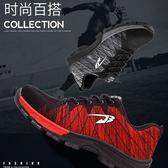 【536】飛織透氣防砸防刺工作鞋 安全鞋 防護安全工作(黑/40-46)