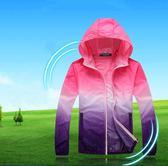 新款超薄透氣速干防曬衣戶外登山男女情侶款皮膚衣防曬風衣服空調衫