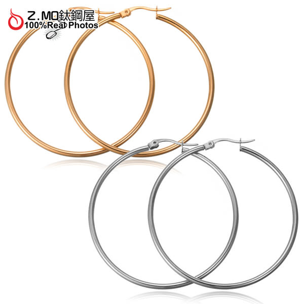 316L西德白鋼 簡約大圓圈造型耳環 抗過敏不生鏽 好友禮物推薦 一對價【EZS10072】Z.MO鈦鋼屋