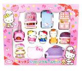【震撼精品百貨】凱蒂貓_Hello Kitty~三麗鷗 kitty 扮家家酒系列-人偶廚房組#60546
