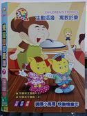 影音專賣店-O09-070-正版DVD*教育【兒童啟蒙英語(7)/雙碟】-生動活潑.寓教於樂