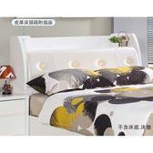 【森可家居】小北歐5尺床頭箱 8JX321-1 雙人 白色 收納功能 北歐風