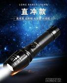 手電筒 手電筒強光可充電式超亮多功能特種兵遠射氙氣燈  創想數位