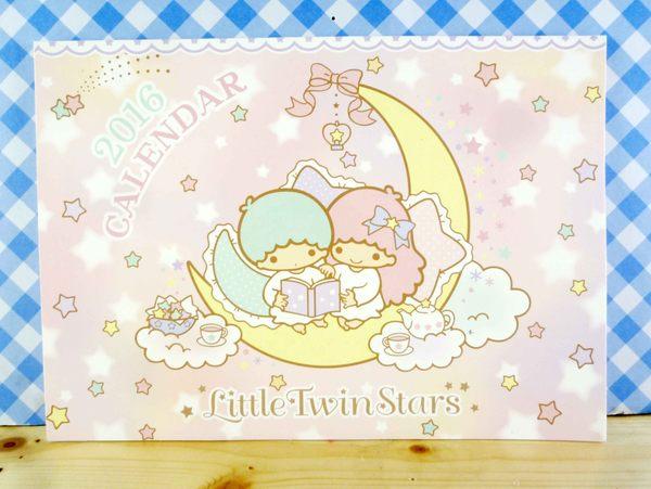 【震撼精品百貨】Little Twin Stars KiKi&LaLa 雙子星小天使~雙面卡片-粉廚師