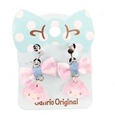 小禮堂 美樂蒂 夾式耳環 耳飾 耳墜 兒童飾品 螺旋耳夾 無耳洞 蝴蝶結造型 (藍粉)4550337-31149