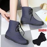 店長推薦 新款絨面防滑水鞋時尚中短筒雨鞋女加絨保暖套鞋雨靴成人水鞋膠鞋