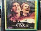 挖寶二手片-V04-047-正版VCD-電影【十月的天空】克里斯庫柏 傑克蓋倫何(直購價)