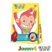 美國 酷蠟石 4色開心果強尼,3D著色紙