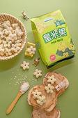 星米果-蒜香海苔